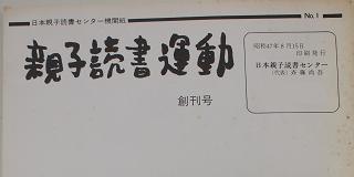 tsushin1